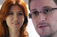 Эдвард Сноуден и Анна Чапман поженятся. Но не в Шереметьево