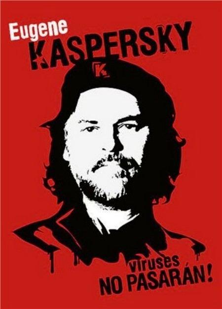 Евгений Касперский - программист-легенда