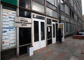 Российская экономическая школа найдет нового ректора