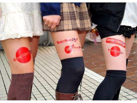 В Японии продукцию рекламируют так