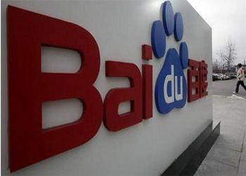 Китайский поисковик Baidu замахнулся на самую крупную покупку в китайском Интернете