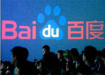 Baidu хочет выкупить доли в компании 91 Wireless