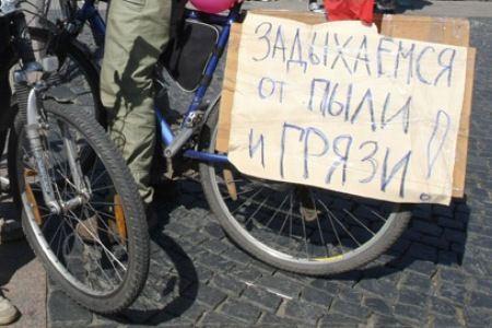 Велосипеды в столице набирают популярность