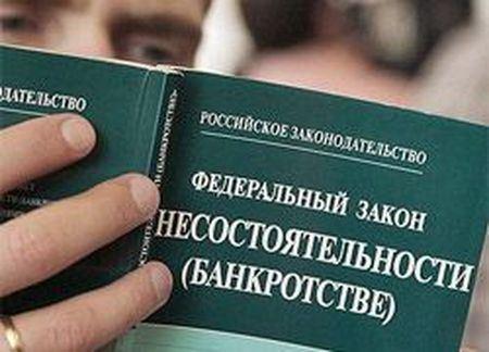 Новый проект закона продолжат обсуждать на осенней сессии Думы