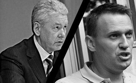 Сергей Собянин и Алексей Навальный. Интересно, кто победит?
