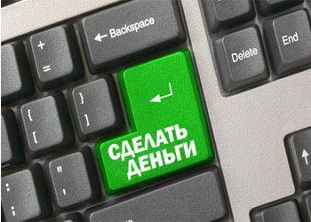Краснодарцев научат зарабатывать деньги через Интернет