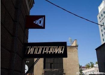 В Краснодаре состоится седьмое заседание клуба интернет-маркетинга