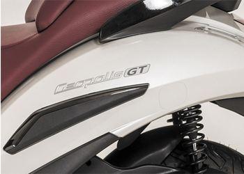 Peugeot выпустил новый скутер Geopolis 300 GT 2013