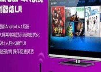Cube на днях анонсировала новую телевизионную приставку