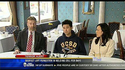 Адвокаты Дэниэля Чонга «выбили» из властей США более 4 млн. долл. компенсации