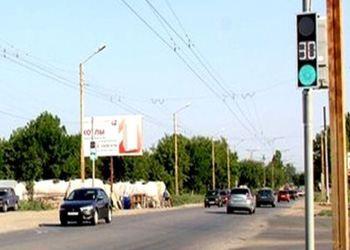 Уже появился в Таганроге на Николаевском шоссе сверхтонкий энергоэффективный светофор