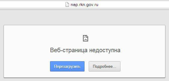 Возможно, владельцы сайтов с нелегальным контентом бросились искать информацию