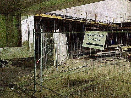 Сегодня из залов ожидания Ленинградского вокзала уберут последние напоминания о затянувшемся ремонте