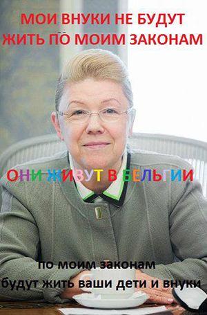 Популярный «мем» на тему в социальной сети «ВКонтакте»