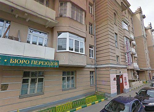 Дом Василия Тихонова на Новом Арбате в Москве