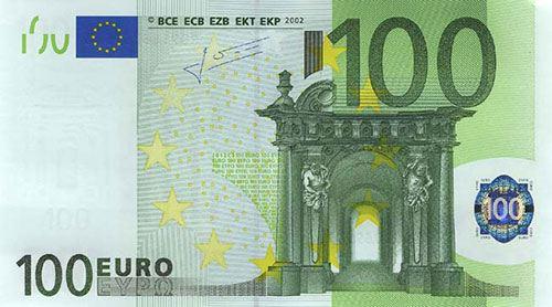 Таким образом, сегодня 100 евро равняются 4380 руб