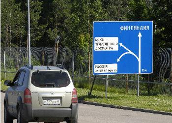 На границе России с Финляндией очередей сейчас нет