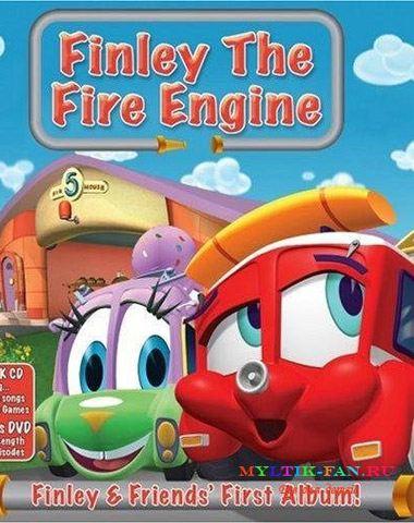 Красная пожарная машина Фанли