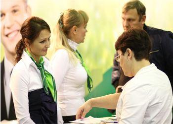 В МВДЦ «Сибирь» Красноярска состоится ежегодная «Ярмарка недвижимости»