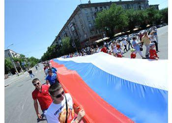 22 августа Россия отмечает День Государственного флага