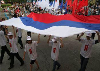 День Государственного флага РФ установлен был указом президента еще в 1994 году
