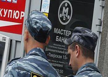 В Петербурге открылся новый офис «Мастер-Банка»