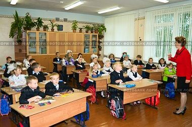 Школьный урок в классе. 1 сентября