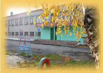 Правительство РФ уже утвердило правила оказания образовательных услуг на платной основе