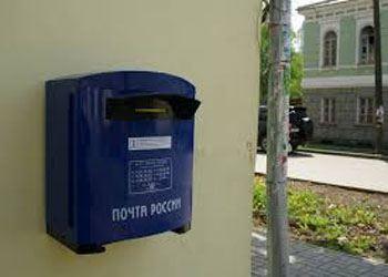 В Сыктывкаре появляются новые почтовые ящики с электрочипами