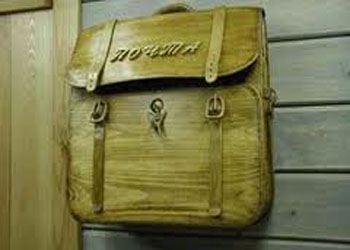 Инициатором проекта стала «Почта России»