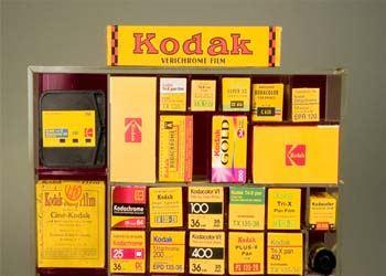 Kodak работать теперь станет в корпоративных сегментах рынка