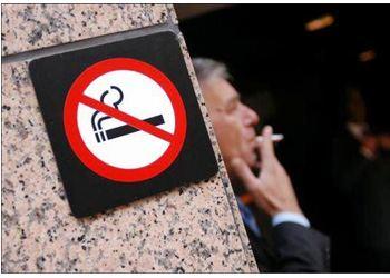 Украина введет новые штрафы для любителей покурить