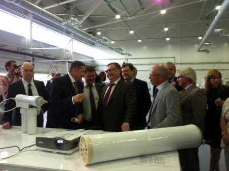 Церемонию открытия завода посетили почетные гости