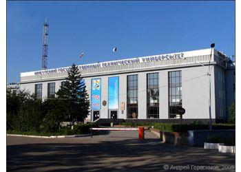 Иркутский технический университет взял 54-е место в Топ-100 лучших российских вузов