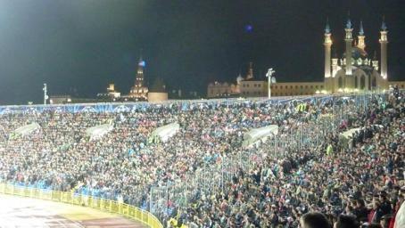 Стадион в Казани был полон во время матча Россия - Люксембург