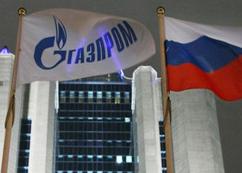 Компания Газпром стала спонсировать Лигу чемпионов
