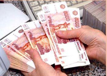 Кредит сегодня можно взять на выгодных условиях