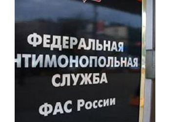 В Нижнем Новгороде восстановят железнодорожные пути к ОАО «Красный якорь»
