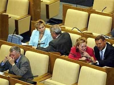 Депутаты приняли законопроект по страхованию банковских вкладов
