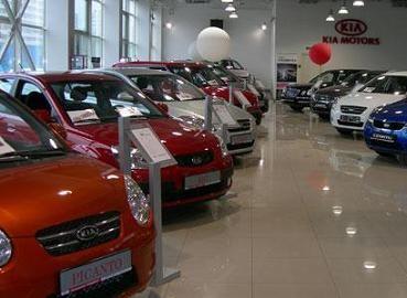 Kia Motors под Санкт-Петербургом