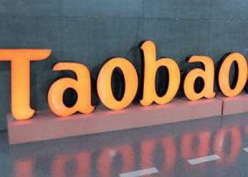 TaoBao продает самолеты и вертолеты через Сеть