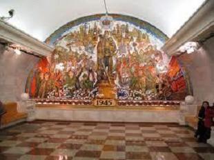 Мозаичное панно на станции метро «Парк Победы»