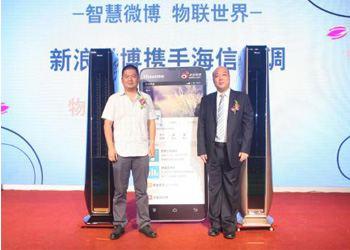 Китайцы изобрели первый в мире «умный» кондиционер с Интернетом