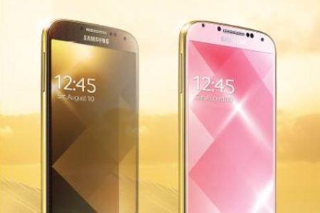 Золотые смартфоны корпорации