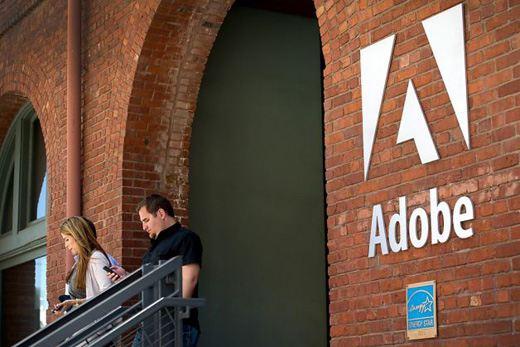 Офис Adobe Systems в Сан-Франциско