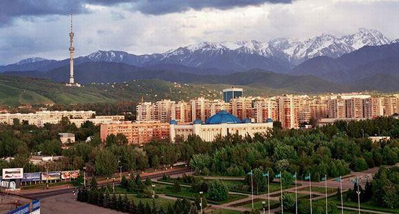 Алатауский район Алма-Аты