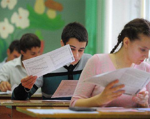 Для контроля проведения экзамена создадут институт федеральных экспертов.