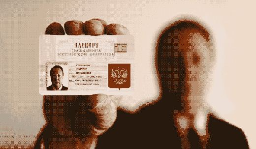 Так, возможно, будет выглядеть новый паспорт