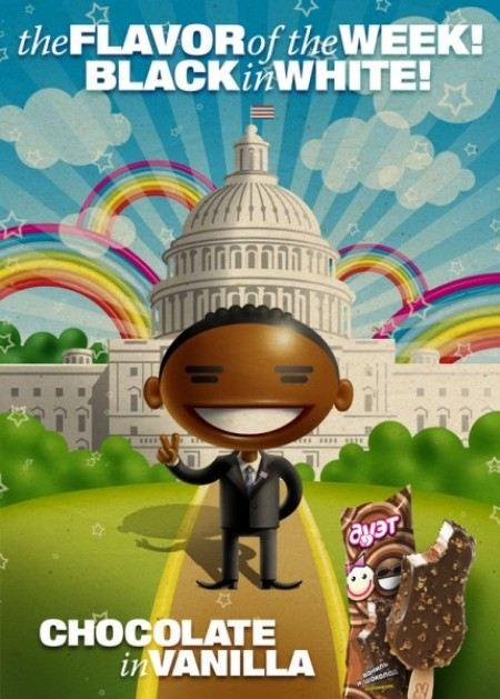 Барак Обама на мороженом