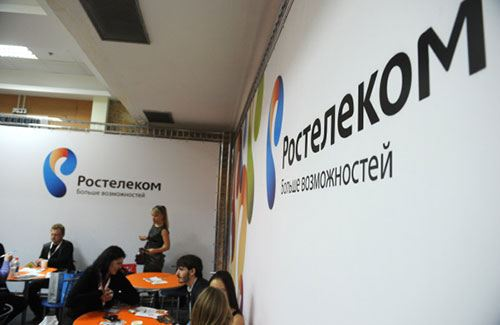 Офис «Ростелекома»